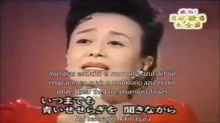 Misora Hibari 川の流れのように Subtitles