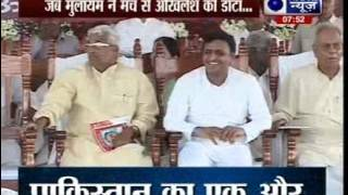 When Papa Mulayam scolded son and UP CM Akhilesh Yadav publicly again!