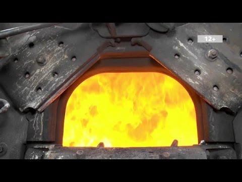 Профессия - Кочегар паровоза