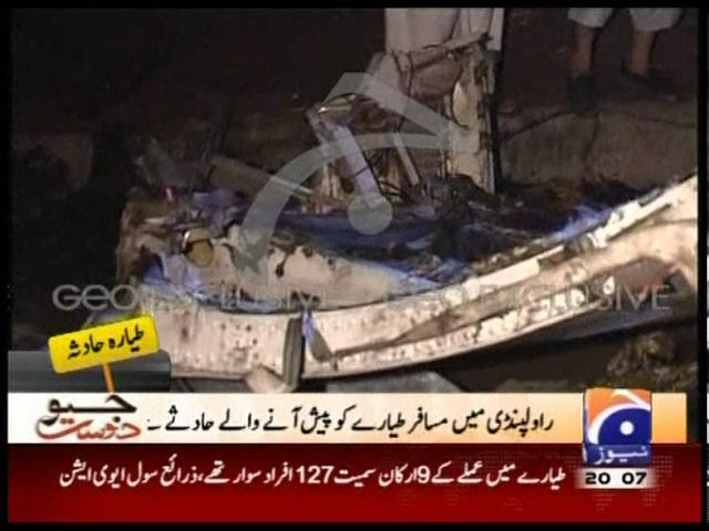 First video: Bhoja Air Boeing 737 plane crash in Islamabad kills all on board