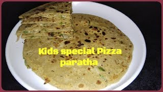 Pizza paratha recipe    kids lunch box recipe ideas.
