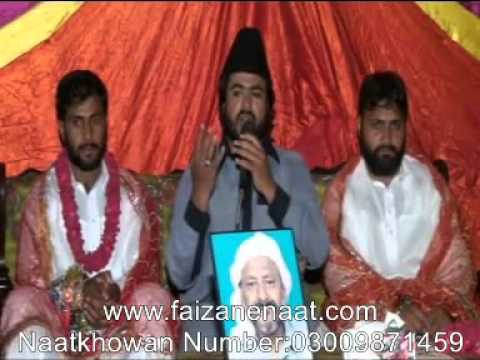 media ghous muhammad nasir qawwal