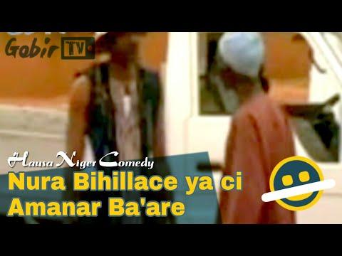 Hausa Niger Comedy: Nura Bihillace ya ci amanar Ba'are thumbnail