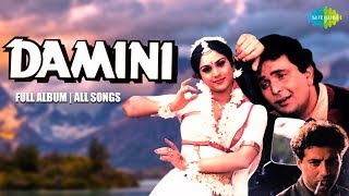 Download Lagu Damini - All Songs  | Full Album | Rishi Kapoor | Meenakshi Sheshadri | Sunny Deol Gratis STAFABAND