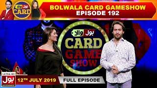BOLWala Card Game Show | Mathira & Waqar Zaka Show | 12th July 2019 | BOL Entertainment