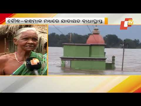 Rise In Water Level Of Mahanadi & Tel Sparks Panic