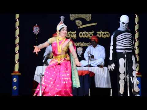 Yakshagana Rambhe By Madhava Nagoor 2 video