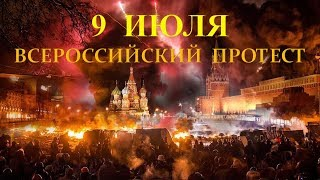Перемены неотвратимы Часть 3  Путин привел Россию к неизбежной смене общественной формации