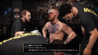 Conor McGregor vs. Khabib Nurmagomedov UFC3 26th time