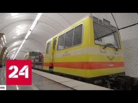 Первый поезд прошел по новому участку Люблинско-Дмитровской линии - Россия 24