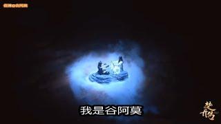 #586【谷阿莫】11分鐘看完2610分鐘的電視劇《楚喬傳》1-58集
