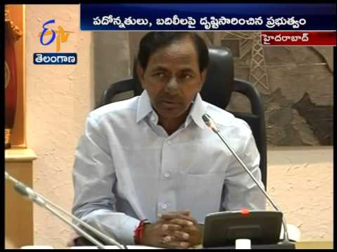 Telangana CM K Chandrasekhar Rao Starts Review On IAS Postings In State