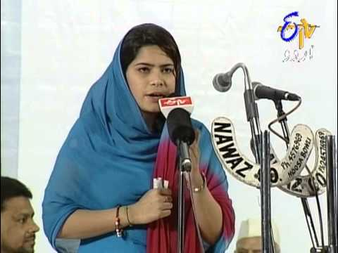 Mehfil-e-mushaira - Andaaz - E- Hyderabad video