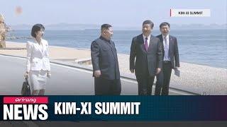 [NEWS IN-DEPTH] North Korea-China summit analysis