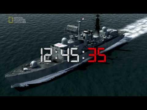 За секунду до катастрофы - Гибель эсминца Ковентри (Sinking the Coventry)