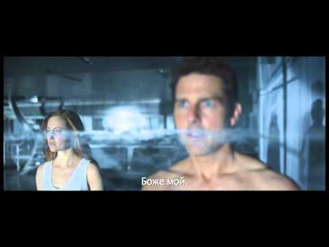 Oblivion Te Dublaj izle, Oblivion filmini izle