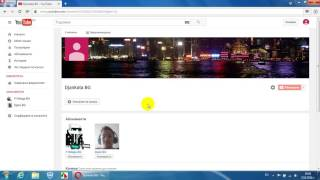My new YouTube kanal