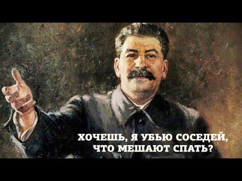Крайне интересные факты о Сталине