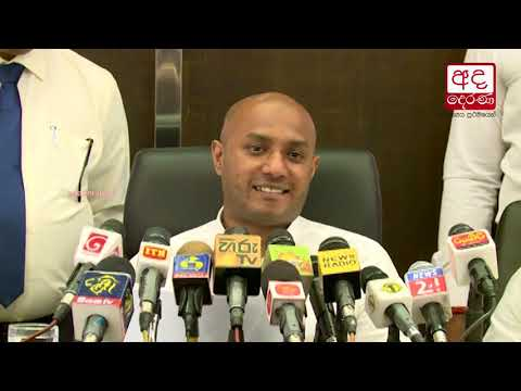 slfp will work to ma|eng