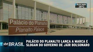 Palácio do Planalto lança a marca e slogan do governo de Jair Bolsonaro | SBT Brasil (05/01/18)