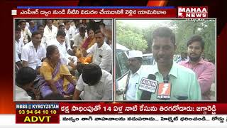 MLC Shamanthakamani Protest In Front Of Collectorate With Poison Bottle | Anantapur