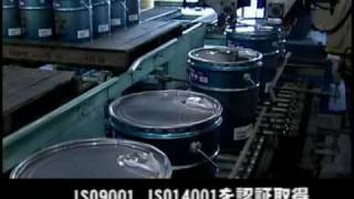 日本サン石油株式会社(SUNOCO)会社案内ビデオ