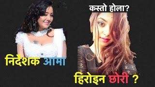 Karishma Manandhar daughter Kabita to debut in moms movie