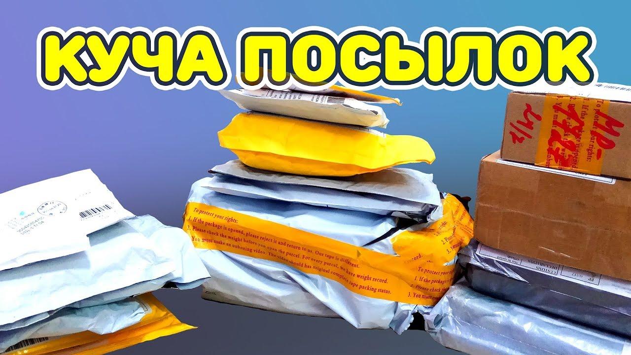 Степанова (фото) видео отзывы о посылках с алиэкспресс вклады