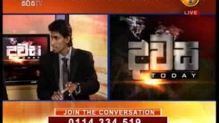 Dawasa Sirasatv 18th December 2014