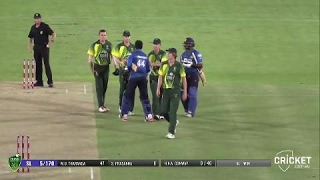 Highlights: Prime Minister's XI v Sri Lanka