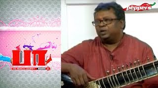 Paa - The Musical Journey | Musician Nanganallur Jagath Eesan Mudinthaal | 12 March 2019