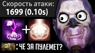 10 УДАРОВ В СЕКУНДУ СУПЕР DEATH WARD | WITCH DOCTOR DOTA 2