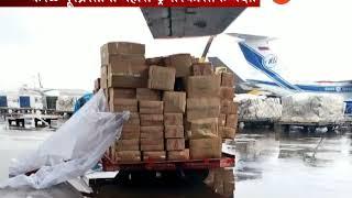 Maharashtra Govt Help 30 Ton Useful Things To Kerla Flood Situation