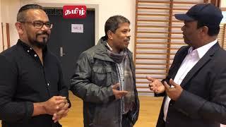 பாடகர் ஜெயக்குமார் நடிகர் பேரின்பம் ஆகியோருடன் சந்திப்பு : 24.03.2019