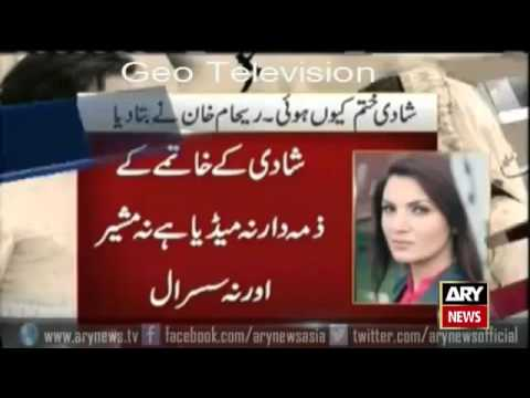 Ary News Headlines 18 November 2015  - Controversy Reham Khan's article in a British paper