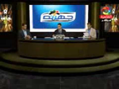برنامج كورة بلدنا - الحلقة السادسة والأربعين