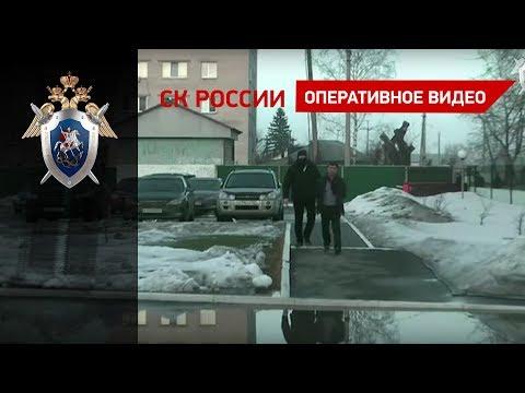 Уфмс России по алтайскому краю