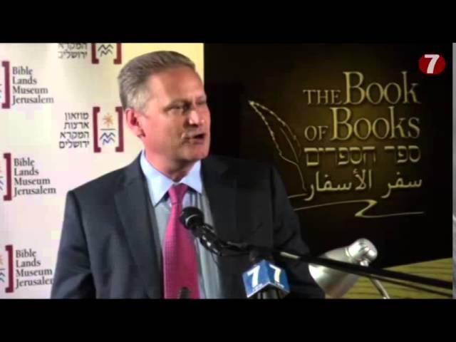 World's Oldest Jewish Prayerbook on Display in Jerusalem
