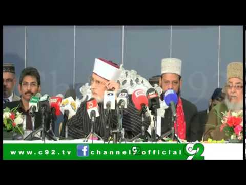 Dr. Tahir Ul Qadri's Speech At Birmingham - Pakistan And True Democracy Conference video