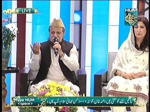 Siddique Ismail Reciting Nazam Maa tu Maa hai Jashn e Ramazan HUM TV Show