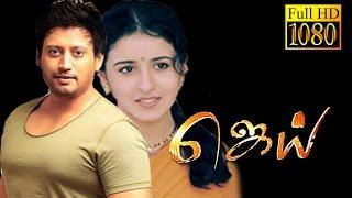 Jai (2004)