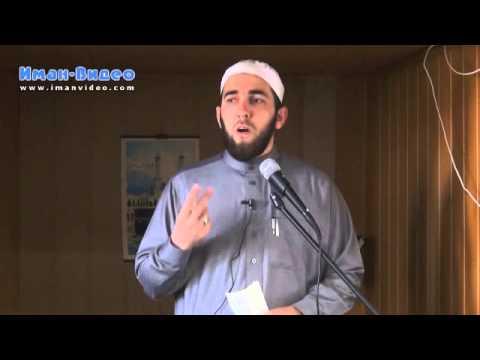 Абу Исхак Саситлинский-Превосходство пятницы(джумаа)