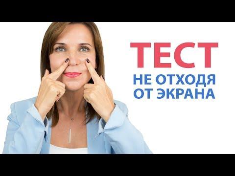 Нос выдаёт ваш ВОЗРАСТ! Ринопластика - для здоровья и красоты