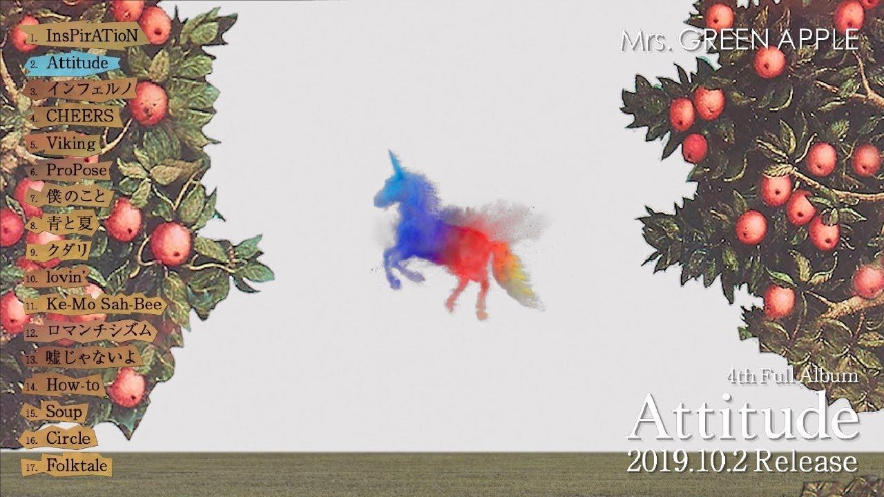 Mrs. GREEN APPLE - アルバム全曲ダイジェスト映像を公開 4thフルアルバム 新譜「Attitude」2019年10月2日発売 thm Music info Clip