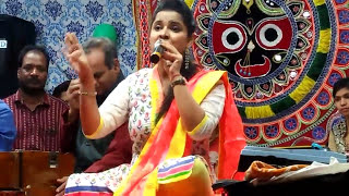 Mix all bhajan song by Asima panda on stage in Man