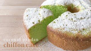 Coconut Pandan Chiffon Cake | Keto Low Carb