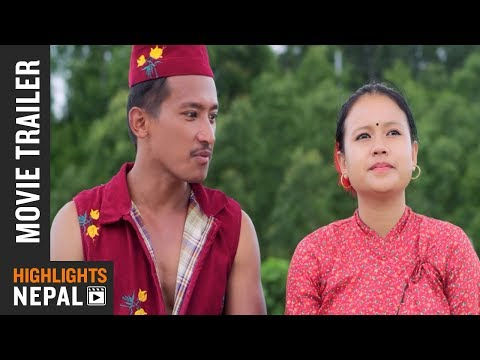SAAYA - New Nepali Movie Trailer 2016 Ft. Promish Gurung, Tina Shrestha, Umesh Tamang