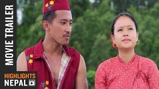 SAAYA - New Nepali Movie Trailer 2016 Ft. Promish Gurung, Tina Shrestha, Umesh Tamang