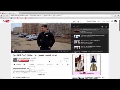 Ютуб как сделать свой канал популярным