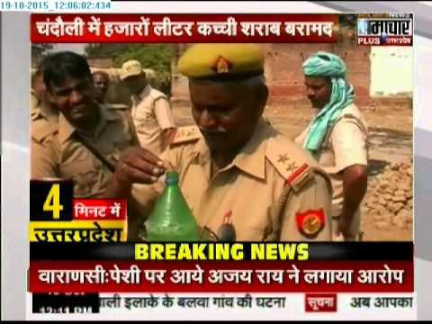 Samachar plus: 10 minute Uttar Pradesh News | 19 Oct 2015